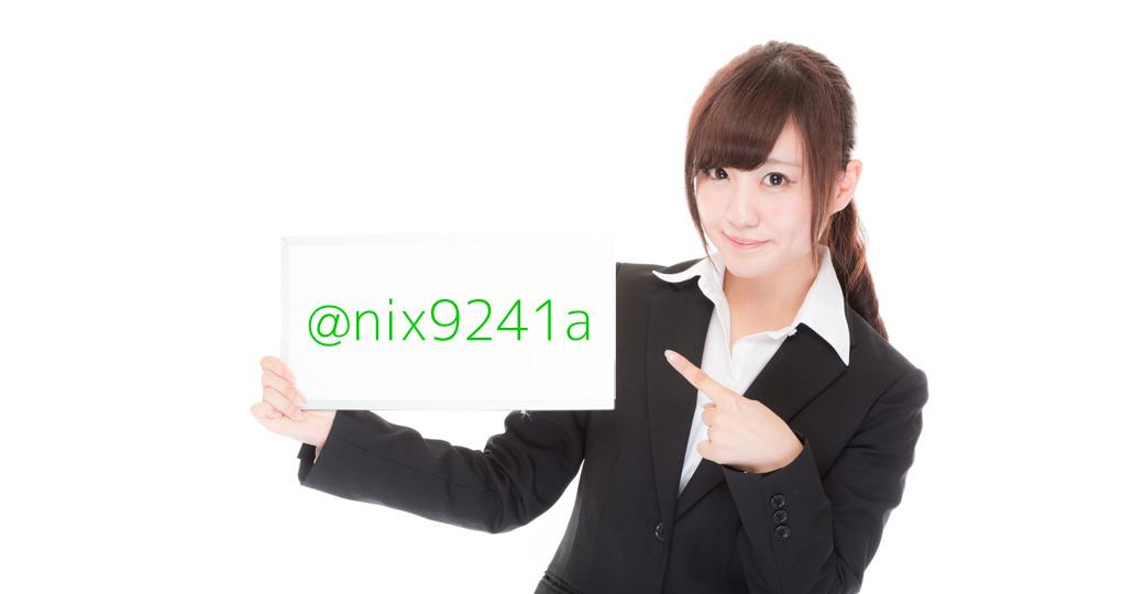 exs-blog-lineat02
