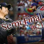 【WBC2017】準決勝は「日本対アメリカ」に!アメリカにいる日本人は胸熱な状態が8年ぶりに起こった!