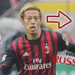 本田圭佑、「シアトル・サウンダーズ」の300万ドルオファーを蹴り、欧州残留へ
