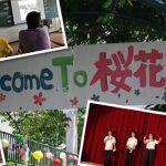 """【アメリカ人日本留学記 -2-】全てが新鮮!日本の""""文化祭""""を満喫!"""