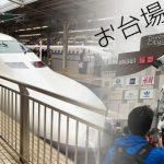 【アメリカ人日本留学記 -3-】東京Trip Day 1 & 2: 「秋葉原」、「お台場」、「池袋」